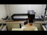 MINGDA MD-6C Industrial grade 3d printer mahcine, printing size 300200500mm