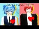 【 MMD 暗殺教室】Bang Bang Meme【Akabane Karma Shiota Nagisa】