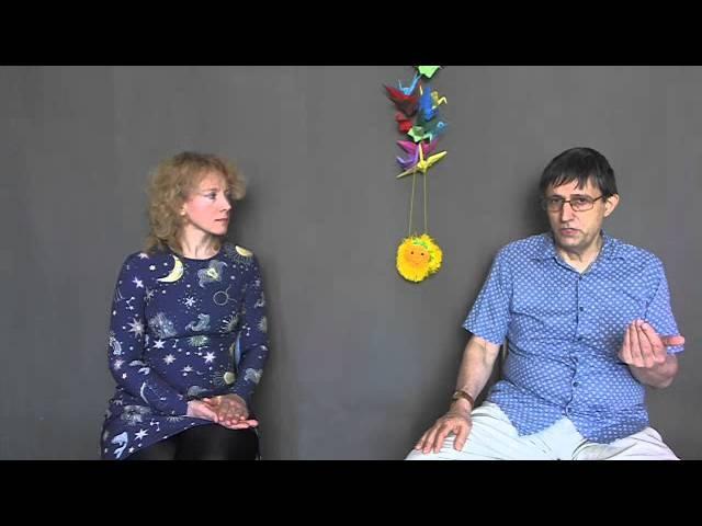 Цикл Персональная психология, беседа 9. Эмоции, позиции, субличности