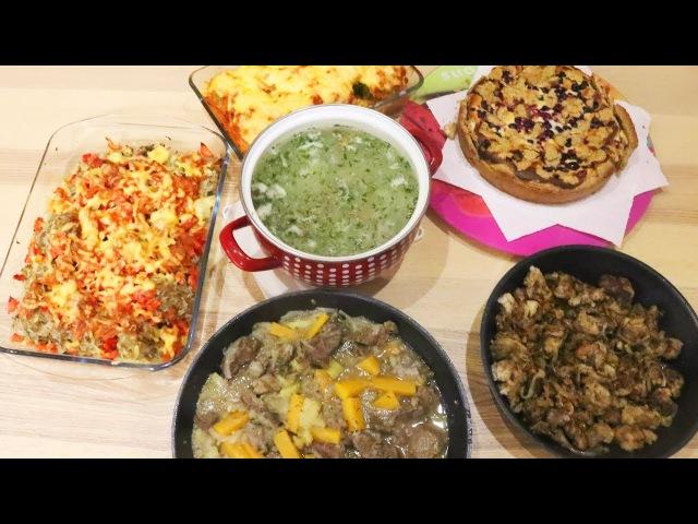 Готовлю 5 блюд на 2 дня ♥ Чем я кормлю свою семью ♥ Меню на неделю 26 ♥ Анастасия Латышева