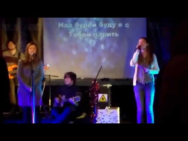 Подростковое Богослужение lightside 29 12 2013 all