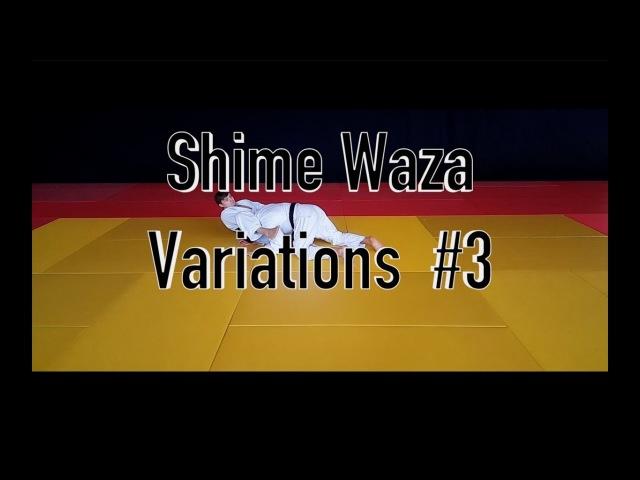 Shime Waza Variations 3 / Техника удушения