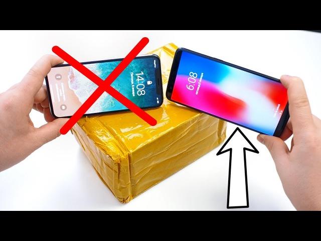 УБИЙЦА iPhone X от КИТАЙЦЕВ за 500$.. - Посылка с Aliexpress 2018