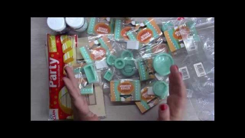 Обзор покупочек в Выдумщиках•Тестирую красители•Пробная заливка молдов