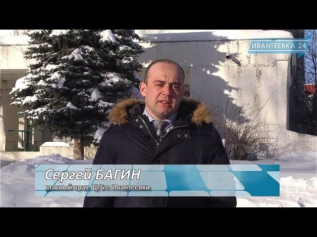 Приглашение на выборы от Сергея Багина