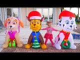 Игрушки Надувные Щенячий Патруль Готовимся к новому году Влог для детей Christmas To...