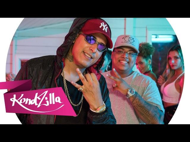 MC Gudan e DJ Dael - Estourei (KondZilla)
