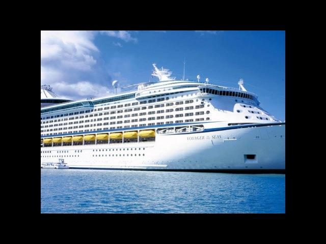 Собираем чемодан в Морской Круиз с AT CRUISE