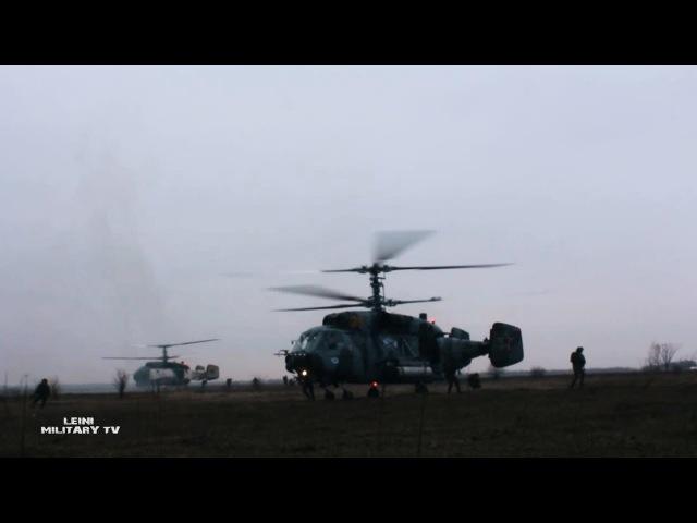 Совместное тактическое учение 7-й гв. дшд(г) ВДВ и авиации ВМФ