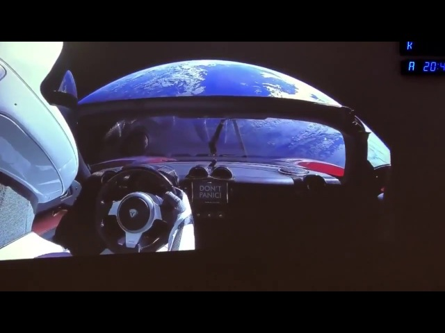 Tesla Roadster vs Яндекс Навигатор 1 0