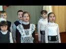 Битва хоров (вторые классы)