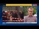 Новости на «Россия 24» • Виновны все: присяжные вынесли вердикт по делу Немцова