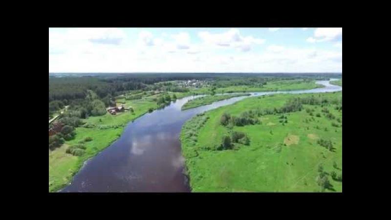 Breathtaking nature of russia aerial view Захватывающий вид с воздуха.