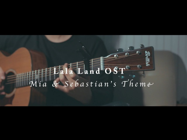 Lala land OST- Mia Sebastian's Theme(Guitar cover) 라라랜드 테마 기타.