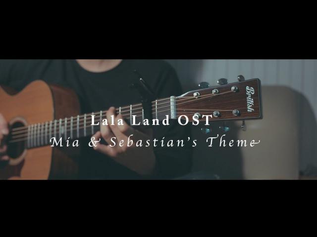 Lala land OST- Mia Sebastian's Theme(Guitar cover) 라라랜드 테마 기타.