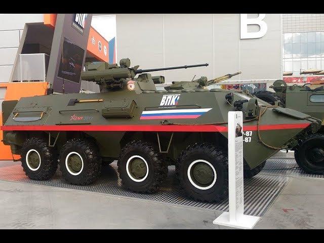 Танковый полигон Обзор перспективного российского бронетранспортера БТР 87