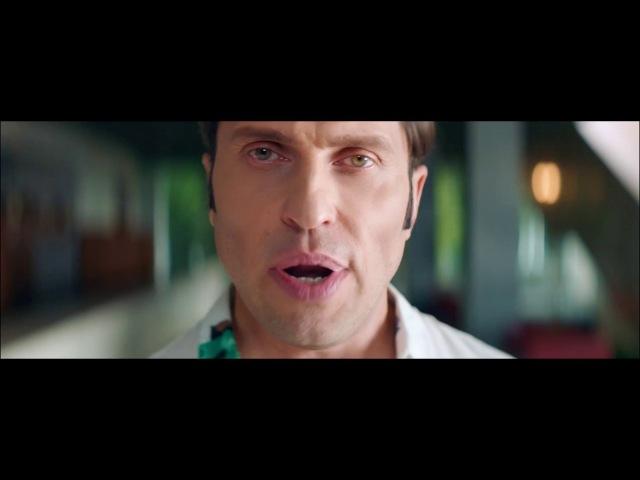 Артур Пирожков Либо любовь Official Video