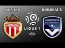 Монако Бордо Ницца Лилль прогноз на матч и ставка 02 03 2018 Франция Экспресс