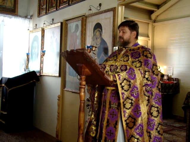 Фрагмент проповеди в 4-ое воскресенье Великого поста