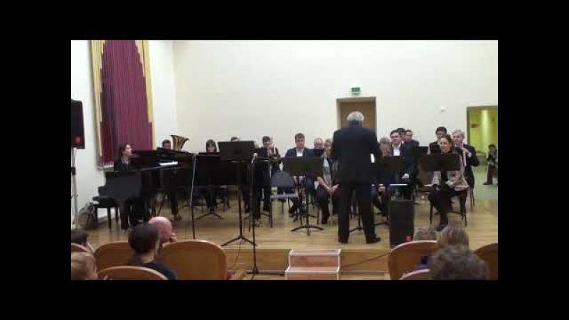 Александр Гилев Маленькое концертино для ансамбля трубачей