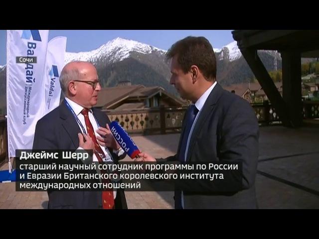 Вести в субботу • Сезон • Российско-американские отношения: мяч на стороне США » Freewka.com - Смотреть онлайн в хорощем качестве