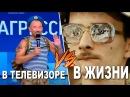 Российские пропагандисты на отдыхе