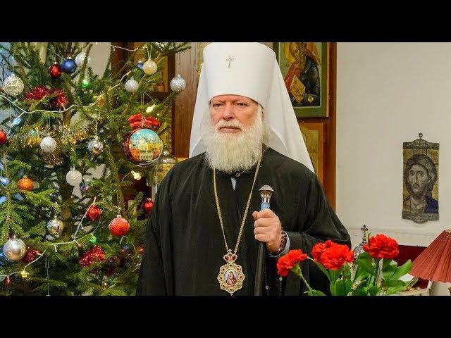 Рождественское послание митрополита Псковского и Порховского Евсевия 20172018 гг.