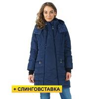 094fffab7e2e Куртка зимняя 3в1 I love mum Мадейра синяя для беременных и слингоношения
