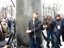 Шаргунов на митинге в поддержку дебоширов с Болотной.