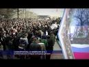Крымская весна. Хроника. 23 февраля 2014 год