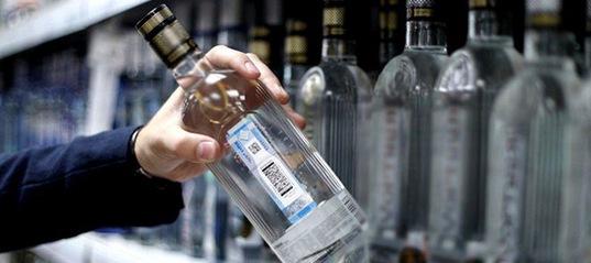 Незаконный алкоголь имеет место быть