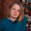 Natalia Feoktistova