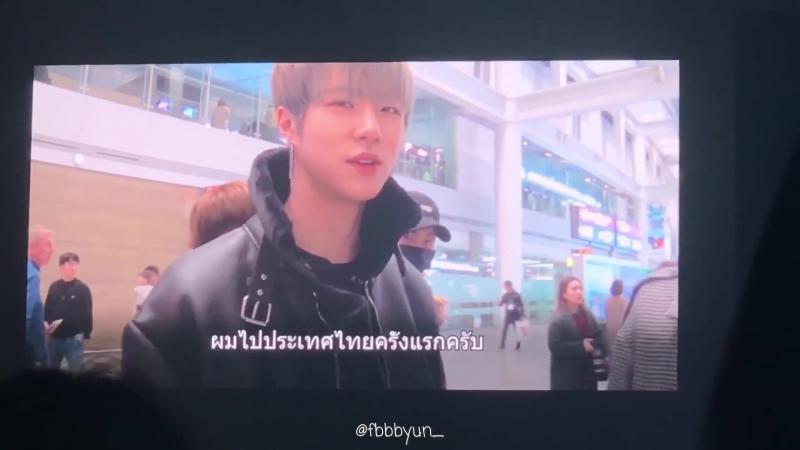 16.12.17 [Фанмитинг COME TRUE в Бангкоке] JBJ - VCR (Дорога к Бангкоку)