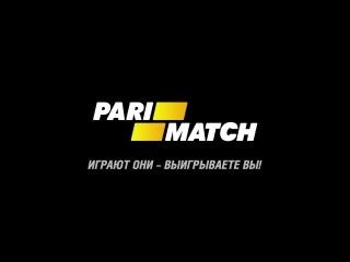 NAVI vs EnVyUs на Parimatch! Получи свой 100% бонус к первому депу!
