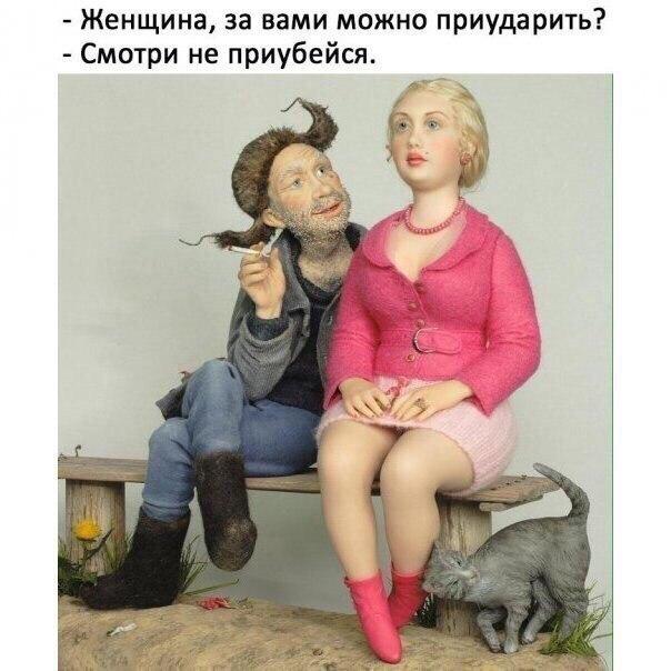 Фото №456256056 со страницы Ленка Ванчариной
