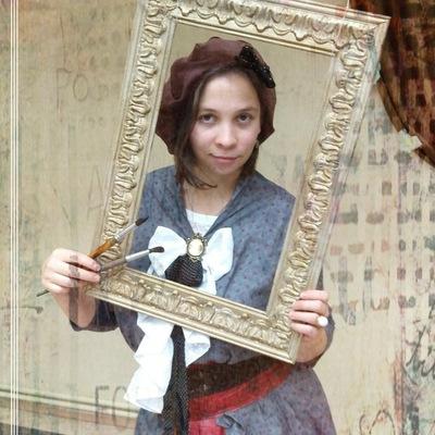 Ольга Александрова-Художник
