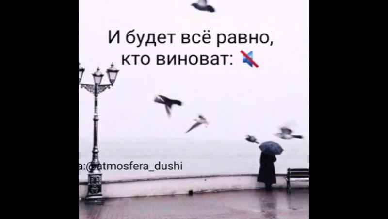 Atmosfera_dushiBXdBtupA3xC.mp4