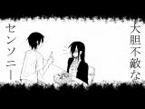 Kobayashi-san Chi no Maid Dragon Fafnir and Takiya