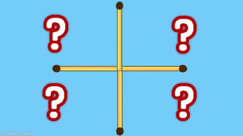 Головоломка - Задача на логику - Мультики для детей