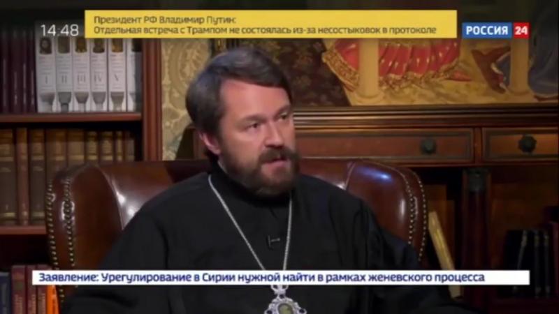 РПЦ МП за уроки полового воспитания в школах России! Лжм Иларион Алфеев-Дашкевич.