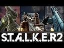 S.T.A.L.K.E.R. 2 - ВСЕ ОРУЖИЕ КОТОРОЕ БУДЕТ В ИГРЕ / ВЕСЬ СПИСОК ОРУЖИЯ АК-74, РПГ, ВИНТОРЕЗ!