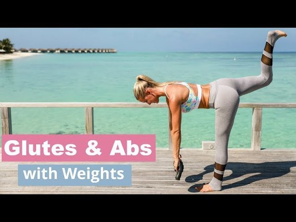 Glutes and Abs with Weights - 10 MINUTE BIKINI TONED   Rebecca Louise