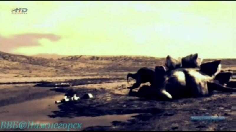 BBC: Правда о динозаврах-убийцах 5 Серия. Аллозавр против Стегозавра.