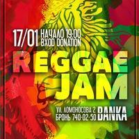 17.01 Reggae Jam @ Banka SoundBar
