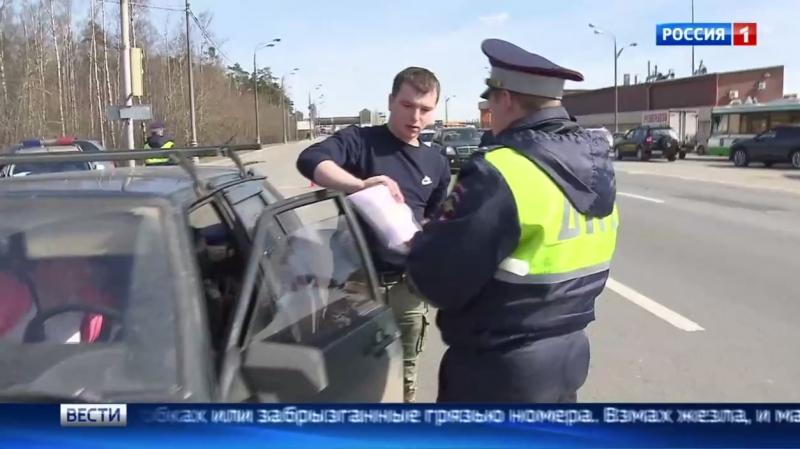Вести-Москва • Грязный бизнес: почему водители забывают помыть номера