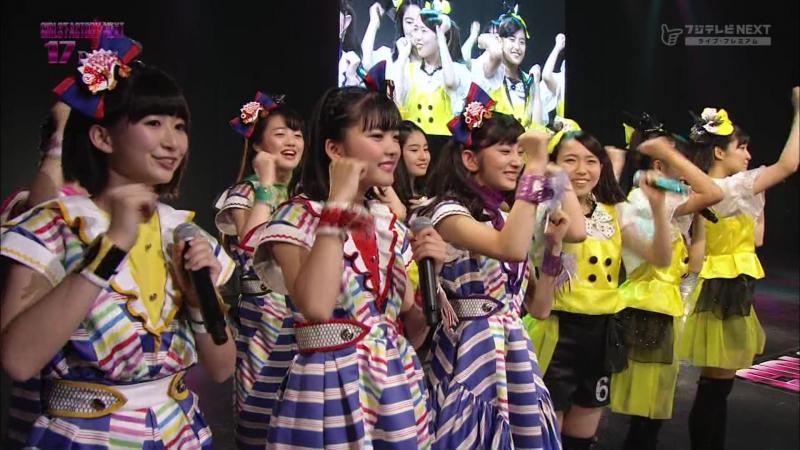 GIRLS'FACTORY 17 NEXT DAY1 - kanzenban begin