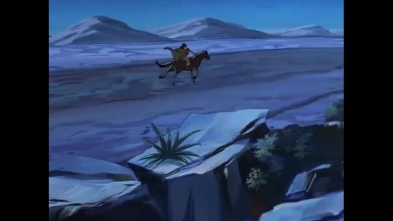 Зорро 1997 сезон 1 серия 1 To Catch a Fox Поймать лису