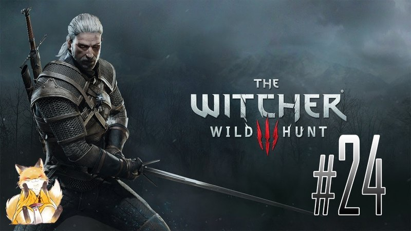 The Witcher 3 - 24 - Костры Новиграда