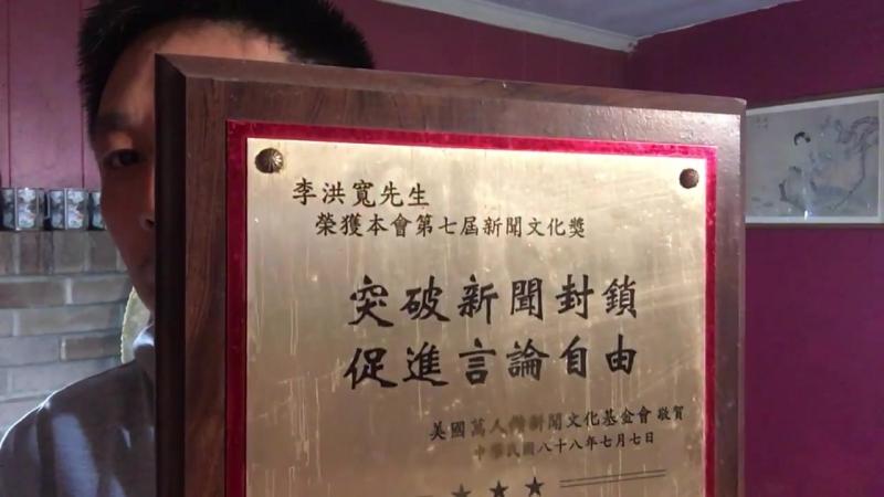 洪宽推墙217- 富人回报与郭妖索取-马丁路德金节日谈和平理性非暴力抗争 - YouTube
