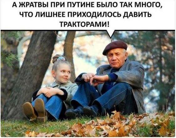 https://pp.userapi.com/c840523/v840523267/c013/fPIqy6Q_n18.jpg